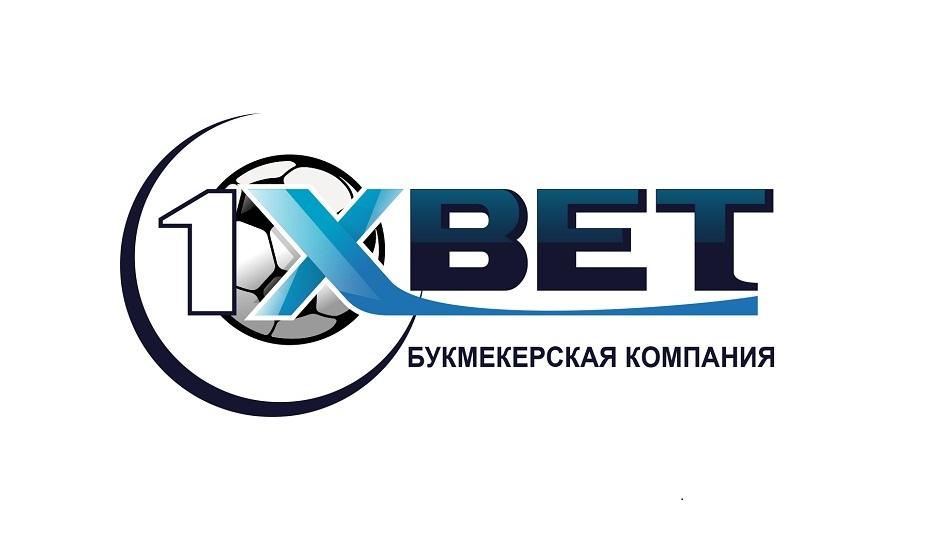 xbet букмекерская контора скачать приложение