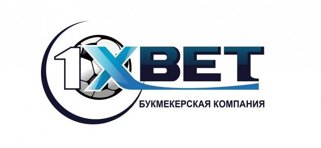 Официальный сайт 1XBET - регистрация и ставки на спорт