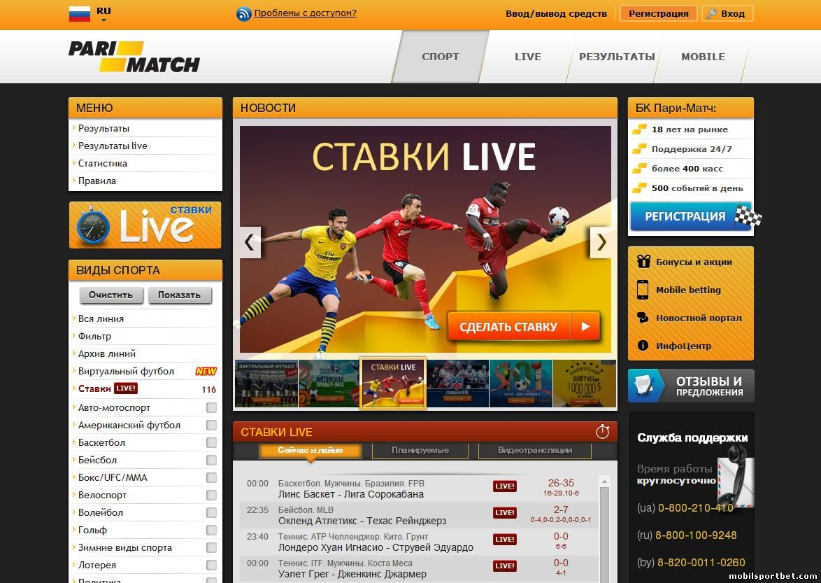 sajt_pari_match